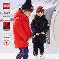 Down Jackets 110cm 120cm 130cm 140cm 150cm 160cm 90% White duck down children Goldfarm / Gopher Electric Blue Winter Olympic red black vibrant orange City Powder polyester Medium length No detachable cap Zipper shirt Solid color G3190095A Class C Polyamide fiber (nylon) 100% Polyester 100%