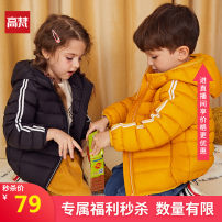 Down Jackets 80cm 90cm 100cm 110cm 120cm 95% White duck down Children, women and men Goldfarm / Gopher YT energy yellow YT Pearl Black nylon have cash less than that is registered in the accounts No detachable cap Zipper shirt Solid color G3190079 Class A Polyamide fiber (nylon) 100% Autumn of 2019