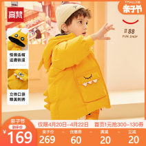 Down Jackets 90cm 100cm 110cm 120cm 130cm 90% White duck down Child male Goldfarm / Gopher YT energy yellow YT Pearl Black YT light youmi polyester Medium length No detachable cap Zipper shirt other Class A Polyester 100% Polyester 100% Autumn 2020