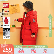 Down Jackets 110cm 120cm 130cm 140cm 150cm 160cm 90% White duck down children Goldfarm / Gopher Winter Olympic red YT black YT light youmi 1 2 3 polyester have more cash than can be accounted for No detachable cap Zipper shirt Solid color G3201039 Class C Polyester 100% Polyester 100% Autumn 2020