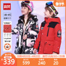 Down Jackets 110cm 120cm 130cm 140cm 150cm 160cm 90% White duck down Children, women and men Goldfarm / Gopher Winter Olympics red pink camouflage black and white camouflage polyester Medium length No detachable cap Zipper shirt other G3201050 Class C Polyester 100% Polyester 100% Autumn 2020