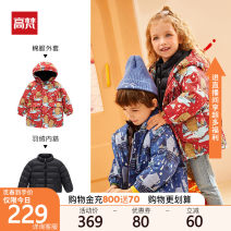 Down Jackets 90cm 100cm 110cm 120cm 130cm 90% White duck down Children, women and men Goldfarm / Gopher polyester Medium length No detachable cap Zipper shirt other Class A Polyester 100% Polyester 100% Autumn 2020