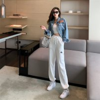 Casual pants Light gray, white, black Average size Spring 2021 Ninth pants Haren pants low-waisted 18-24 years old WK002628 Vougeek