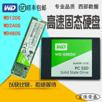 Solid state drive Others brand new National joint guarantee WD / Western data SATA 2.5 in Light Grey Pink Green Black WD 147mm*101.6mm*25.4mm 500g