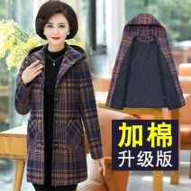 short coat Winter 2020 XL [recommended 85-105 kg inner wear], 2XL [recommended 105-120 kg inner wear], 3XL [recommended 120-135 kg inner wear], 4XL [recommended 135-150 kg inner wear], 5XL [recommended 150-165 kg inner wear], [quality superior to similar anti pilling without fading] singleton