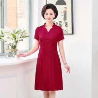 Middle aged and old women's wear Summer 2020, spring 2020 Red, Navy, lake blue XL,XXL,XXXL,4XL fashion Dress easy singleton  Solid color 40-49 years old moderate V-neck Medium length routine Jiusailang Silk and satin Medium length Silk and satin