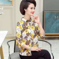 Middle aged and old women's wear Summer 2021 Dahuang, xiaohuanghua, Heihua XL,XXL,XXXL,4XL,5XL ethnic style shirt easy singleton  Decor 40-49 years old Cardigan moderate Polo collar routine other three quarter sleeve