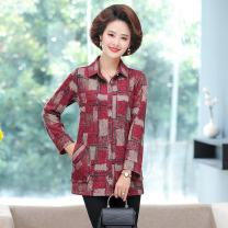 Middle aged and old women's wear Autumn 2020 Red, green XL,XXL,XXXL,4XL,5XL fashion shirt easy singleton  lattice 40-49 years old Cardigan moderate Medium length routine other Button Single breasted