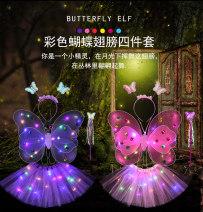 Wings / Angel stick Yes Butterfly wings