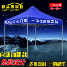 Awning / awning / awning / advertising awning / canopy Lean and beautiful Over 3000mm Synthesis of iron and steel China Spring of 2018 JY0515 Thickening anti-aging Oxford cloth 3cm