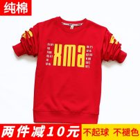 T-shirt Xma red (spring and Autumn), xma white (spring and Autumn), xma black (spring and Autumn), xma denim blue (spring and Autumn), xma royal blue (spring and Autumn) Always happy 120cm,130cm,140cm,150cm,160cm,170cm male spring and autumn Long sleeves Crew neck leisure time No model nothing cotton