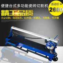 Table saw boye Direct current Gf920 gf1200 deposit GF920  1200 Chinese Mainland 3 years
