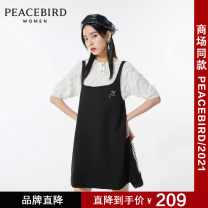 Dress Summer 2020 black S,M,L Short skirt singleton  Sleeveless other Loose waist Socket other other 25-29 years old Type A Peacebird A2FAA2108 81% (inclusive) - 90% (inclusive) polyester fiber