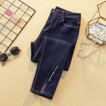 Women's large Spring 2021 blue L [100-120 Jin], XL [120-140 Jin], 2XL [140-160 Jin], 3XL [160-180 Jin], 4XL [180-200 Jin] Jeans singleton  commute Self cultivation moderate Korean version Three dimensional cutting pocket Ninth pants