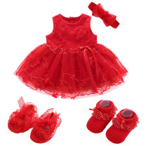 Dress female Other / other Shoes are only 11.12.13 yards, good size: 90CM (8m / 11-15months / 18-23kg), 80cm (7m / 6-11months / 16-17kg), 73cm (60 / 3-6months / 12-15kg), 66cm (50 / 0-3months / 7-11kg), 80cm (80 / 9-12months / 17-20kg), 73cm (70 / 6-9months / 15-16kg) Cotton 95% other 5% summer