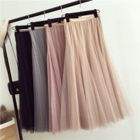 skirt Spring 2021 Average size Apricot, grey, pink, black longuette Versatile Natural waist Pleated skirt Solid color Type A 18-24 years old