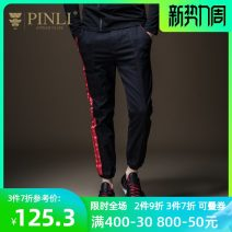 Jeans Fashion City Pinli M170,L175,XL180,XXL185,XXXL190 black routine Micro bomb B183116199 trousers Other leisure Cotton 97.8% polyurethane elastic fiber (spandex) 2.2% autumn youth middle-waisted Slim feet tide 2018 Little straight foot zipper washing Color contrast washing