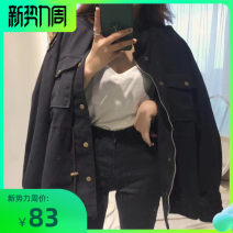 Windbreaker Autumn 2020 Average size White, black Long sleeves Frenulum Solid color Other / other