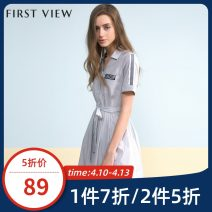 Dress Summer of 2018 pale 155/80A/S 160/84A/M 165/88A/L 170/92A/XL Short skirt singleton  Short sleeve commute V-neck middle-waisted stripe Socket other routine Others 25-29 years old Type X FIRSTVIEW Simplicity Pocket tie 77205AC021316 51% (inclusive) - 70% (inclusive) other cotton