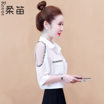 Lace / Chiffon Summer 2021 White, black, black [skirt] S,M,L,XL,2XL elbow sleeve commute Cardigan singleton  easy Regular Doll Collar Solid color puff sleeve Inlaid, pleated, pleated, pocket, stitching Korean version 30% and below