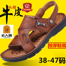 Sandals Khaki, black, dark brown, brownish yellow 37,38,39,40,41,42,43,44,45,46,47 Old man Sleeve Cattle hide (except cattle suede) Beach shoes summer daily business affairs Barefoot polyurethane ventilation Thick bottom Solid color Youth (18-40 years old), middle age (40-60 years old) Pig skin