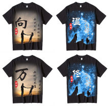 T-shirt Youth fashion routine Star Cove Short sleeve Crew neck easy daily summer teenagers routine Japanese Retro other 2020 character printing other Chinese culture tto  Non brand