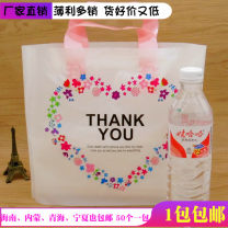 Gift bag / plastic bag 16 st large 42 * 40 + 10 White thank you for your experience 20