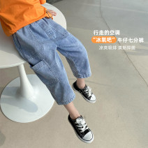 trousers Haima house male 110cm,120cm,130cm,140cm,150cm,160cm Retro Blue summer trousers Korean version There are models in the real shooting Jeans Leather belt middle-waisted cotton Don't open the crotch Cotton 69.8% others 30.2% 21bj05 Class B 2, 3, 4, 5, 6, 7, 8, 9, 10, 11 Chinese Mainland