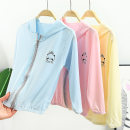 Children's skin clothes / sunscreen clothes Ice sunscreen light pink, ice sunscreen light blue, ice sunscreen light cyan, ice sunscreen gray, ice sunscreen white, ice sunscreen pink, ice sunscreen purple, ice sunscreen powder, ice sunscreen blue, ice sunscreen yellow 90,100,110,120,130,140,150 summer