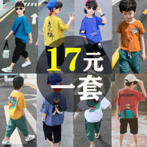 suit Other / other 110cm,120cm,130cm,140cm,150cm,160cm male summer leisure time Short sleeve + pants 2 pieces Thin money There are models in the real shooting Socket cotton elder Expression of love Class A Cotton 100% 2, 3, 4, 5, 6, 7, 8, 9, 10, 11, 12, 13, 14 years old