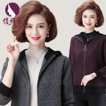 Middle aged and old women's wear Autumn 2020 Black and white, red XL,XXL,XXXL singleton  Hood routine 2065q0568 jacket Qiao YAYING