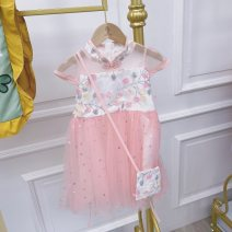 other Blue, pink Other / other The recommended height is 95cm for size 6, 105cm for size 8, 110cm for size 10, 115cm for size 12 and 120cm for size 14 A00298