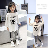 T-shirt White 26 Other / other Choose Size 120 for height 110-120, 130 for height 120-130, 140 for height 130-140, 150 for height 140-150, 165 for height 150-160 female spring and autumn Long sleeves Crew neck Korean version There are models in the real shooting nothing cotton other Class B