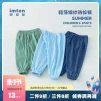 trousers Baby Hall neutral 73cm 80cm 90cm 100cm 110cm Royal blue grass green blue gray light blue pink medium gray summer trousers leisure time No model Knickerbockers Leather belt middle-waisted cotton Don't open the crotch Cotton 100% Class A Summer 2021 9 months 18 months 2 years 3 years 4 years