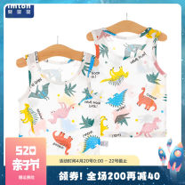 Vest sling Dinosaur kingdom Sleeveless 80 90 100 110 120 summer Baby Hall neutral No model Korean version Cartoon animation Crew neck nothing Cotton blended fabric Class A Summer 2020 12 months 18 months 2 years 3 years 4 years 5 years 6 years 6 months 9 months Chinese Mainland Guangdong Province