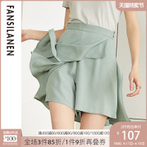 Casual pants White greyish green XS S M L XL Summer of 2019 shorts Wide leg pants High waist commute Thin money 25-29 years old 96% and above Z92521 Van schlan polyester fiber Korean version zipper polyester fiber Polyester 100% Pure e-commerce (online only)