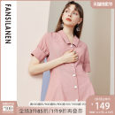 Dress Spring of 2019 Black Pink XS S M L XL Mid length dress singleton  Short sleeve commute V-neck High waist Solid color Single breasted A-line skirt routine Others 25-29 years old Type A Van schlan Retro Z92687 30% and below other Lycra Lycra Pure e-commerce (online only)
