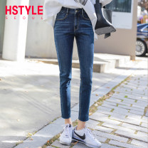 Jeans Summer of 2019 blue XS S M L Ninth pants High waist Pencil pants Wear out and whiten zipper button Dark color Hstyle / handu clothing house Cotton 98% polyurethane elastic fiber (spandex) 2% Pure e-commerce (online only)