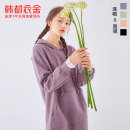 Dress Spring 2021 XS S M L XL Mid length dress singleton  Long sleeves commute Hood Loose waist Solid color Socket other 18-24 years old Type H Hstyle / handu clothing house Korean version 71% (inclusive) - 80% (inclusive) cotton Cotton 75% polyester 25% Pure e-commerce (online only)