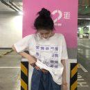 T-shirt White Alpaca T-shirt, black Alpaca T-shirt Average size Summer 2021 Short sleeve Crew neck easy Regular routine commute cotton 51% (inclusive) - 70% (inclusive) 18-24 years old Korean version 7032X