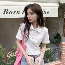 T-shirt Dark grey, white Average size Summer 2021 Short sleeve Polo collar Straight cylinder have cash less than that is registered in the accounts routine commute cotton 51% (inclusive) - 70% (inclusive) 18-24 years old Korean version 871X