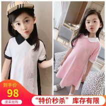Dress White, pink female Other / other 90cm,100cm,110cm,120cm,130cm,140cm,150cm,S,M,L Cotton 100% 2, 3, 4, 5, 6, 7, 8, 9, 10, 11, 12, 13, 14 years old