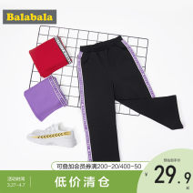trousers Bala female 130cm,140cm,150cm,160cm,165cm,170cm Black, purple, Chinese red spring and autumn Ninth pants Korean version There are models in the real shooting Casual pants Leather belt middle-waisted Cotton blended fabric Don't open the crotch Class B 8, 9, 10, 11, 12, 13, 14