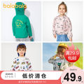 Plain coat Bala female summer leisure time Zipper shirt The cap is not detachable Thin There are models in the real shot Cartoon animation other other 28052190252 Polyester 100% other 3, 4, 5, 6, 7 Pink violet girl, lake blue boy, medium green boy, white blue boy, gray green boy