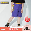 trousers middle-waisted Rubber belt other male Bala 2, 3, 4, 5, 6, 7, 8, 9, 10, 11, 12, 13, 14 Capris summer Casual pants There are models in the real shot Don't open the crotch college cotton Cotton 100% 28092191251 28102180451 Purple 7131, black 9000
