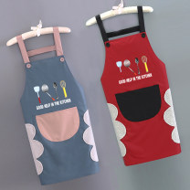 apron waterproof Cartoon PVC Personal washing / cleaning / care Average size children yes Cartoon