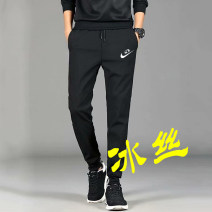 Casual pants Others Youth fashion thin trousers motion Straight cylinder Micro bomb summer teenagers tide 2021 middle-waisted Little feet Sports pants Pocket decoration No iron treatment Solid color other Non brand