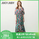 skirt Summer 2020 25/XS 26/S 28/M Green top Mid length dress street Natural waist Irregular Decor 18-24 years old JUSK322D More than 95% Jucy Judy polyester fiber Polyester 100% Same model in shopping mall (sold online and offline) Europe and America