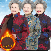 Middle aged and old women's wear Winter of 2019 XL [recommended under 100 kg], 2XL [recommended under 115 kg], 3XL [recommended under 135 kg], 4XL [recommended under 145 kg], 5XL [recommended under 160 kg] simple Cotton easy Two piece set Retro Design Over 60 years old Cardigan thickening routine