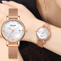 Wristwatch Mineral reinforced glass mirror Stainless steel Stainless steel 30mm Shop warranty New exotic Female Quartz movement domestic 3ATM 6mm Diamond noodles, golden white noodles, golden black noodles, golden white noodles, Golden Blue noodles, golden Shell White noodles lovely Circular Pointer